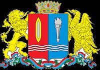 Города Ивановской Области