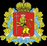 Города Владимирской Области