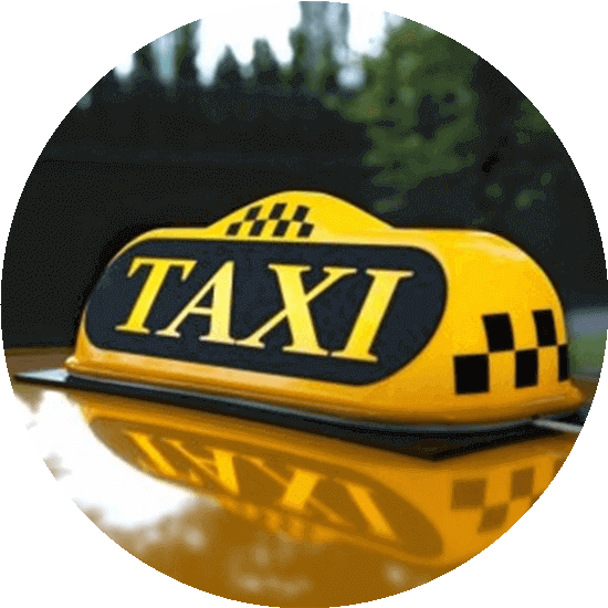 Получаете всю сумму и уезжаете домой на такси