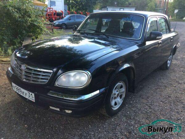ГАЗ-31105 «ВОЛГА»