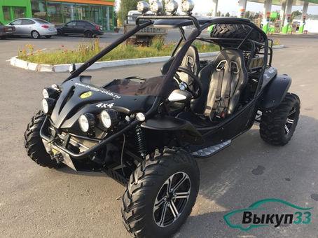 RBC Rider Prowler 1100